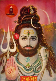 Bearded_Shiva.jpg